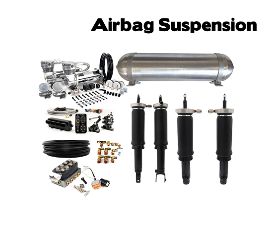 banner-suspension-category